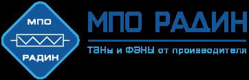 Электронагреватели (ТЭНы и ФЭНы) от производителя МПО РАДИН
